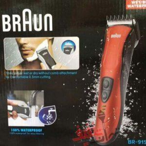 tondeuse braun barbe